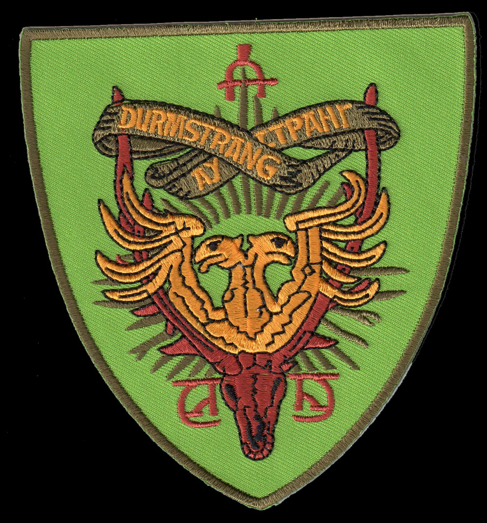 Harry Potter Durmstrang Crest Patch New Croatian coat of arms is traced from 15th to 20th centuries (earliear coats of arms are known to exist since 11th century). harry potter durmstrang crest patch new
